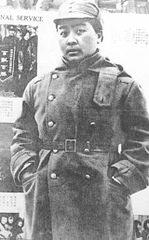 Jiǎng Bīngzhī aka Ding Ling 1904-1986