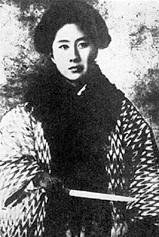 Qiu Jin, 1875 - 1907